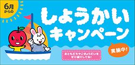 invite_06summer_card