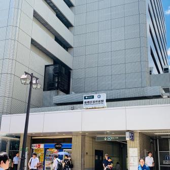 都営三田線 板橋区役所前駅A2出口