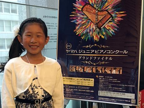 ヤマハジュニアピアノコンクール 奨励賞おめでとうございます