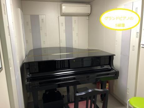 ピアノ個人レッスンのお部屋