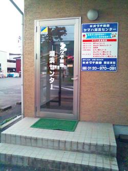 入口の外観