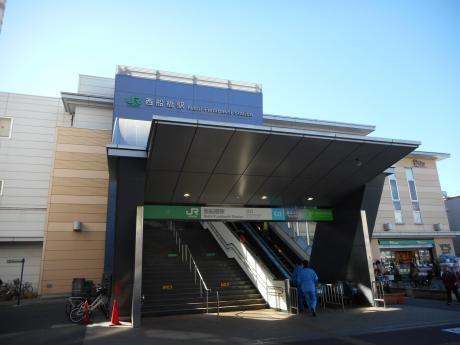 JR西船橋駅