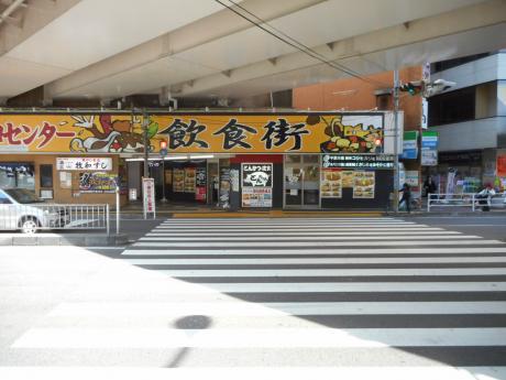 駅前横断歩道