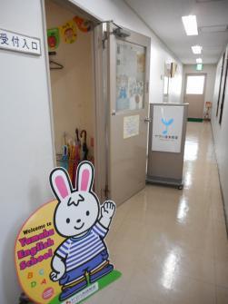 教室の入口です