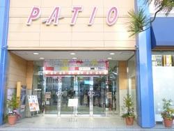 パテオ入口