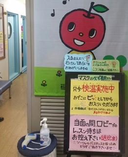 勝田台センター入り口です