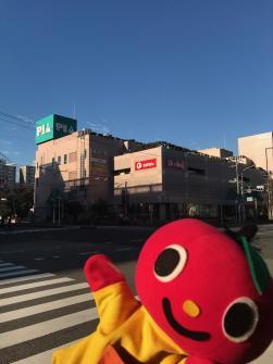 ようこそ!検見川浜センターヘ♪
