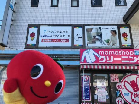 JR佐倉センターの建物です