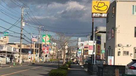 JR佐倉駅から徒歩12分