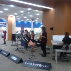 ヤマハ大人の音楽レッスン Concert
