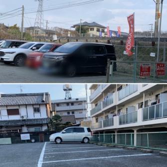 駐車場あります!