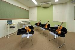 弦楽器レッスンルーム