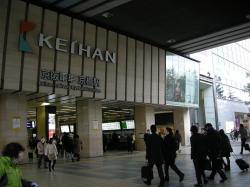 JR及び京阪京橋駅からの道順 その1