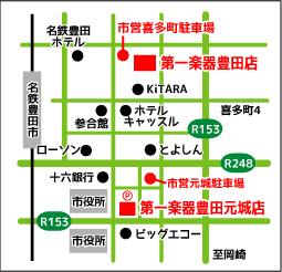 豊田市役所のすぐ東です