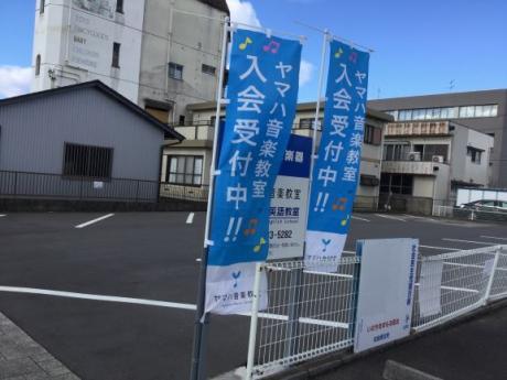 16台専用駐車場あります。他に共同駐車場もあります。