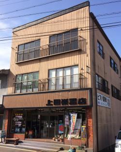 上田楽器店