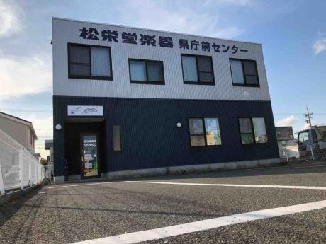 県庁前第2センター外観