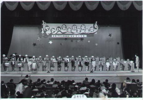 ダイイチグループは70周年を迎えました