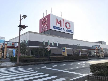 MIO香久山ショッピングモール内の大型センター