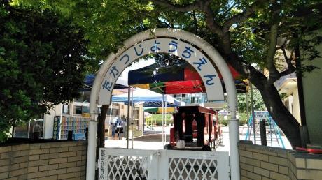 幼稚園正門