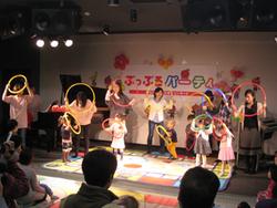 【ぷっぷるパーティー】