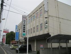 十和田センター 外観