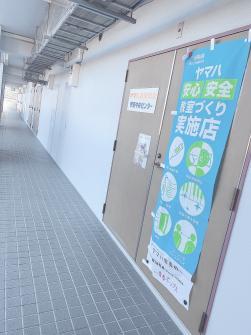 伊豆中央センター入り口ドアです