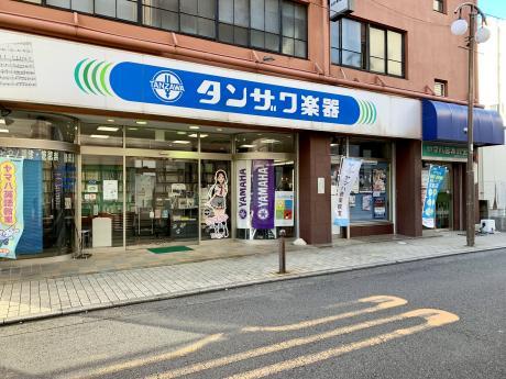 沼津センター(沼津店店舗内)