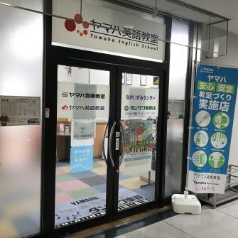 長泉センター レッスン会場入口