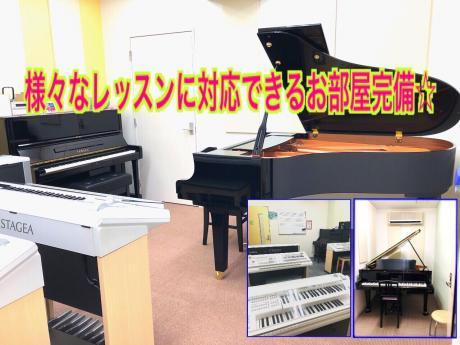 レッスン教室♪