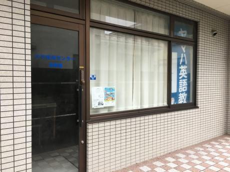 B教室-入口