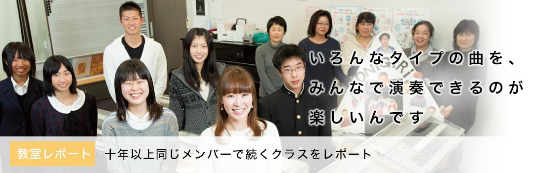 fukanogakki_main