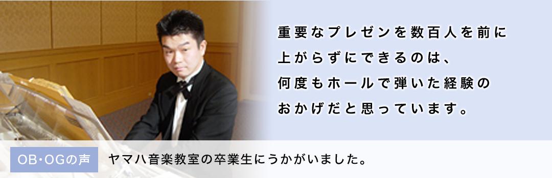 takamatsu_main