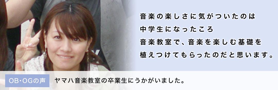 togashi_main